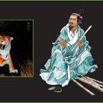 Eastern Art Through Western Eyes - KAN Art Show